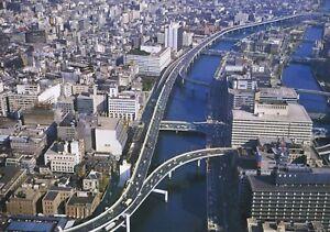 Osaka-Japan-Nakanoshima-Aerial-View-Unused-Vintage-Postcard-D28