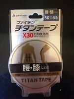 Free Shipping Phiten Titanium Tape X30 Elastic 2.0in X 14.8ft (5cm×4.5m) Japan