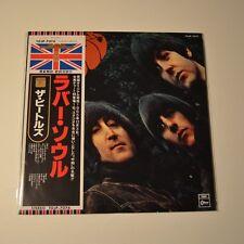 THE BEATLES - Rubber soul - JAPAN LP 30th anniversary 1992 PRESS