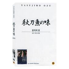 An Autumn Afternoon (1962) DVD - Yasujiro Ozu (*New *All Region)