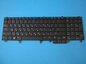Keyboard-Hebrew-Dell-Precision-M4600-M4700-M6600-M6700-Israeli-07T429-Backlit