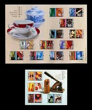 China Hong Kong Sc#1009a 1013a 2002 Definitive Stamps High & Low Value Sheetlet