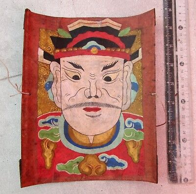 Vintage Yao Mien Taoist Ceremonial Painting 8 Inches X 6 Inches Ebay