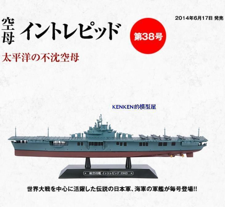 USS CLASSE Essex 1943 1/1100 modello pressofuso corazzata EAGLEMOSS