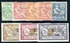 DEDEAGH 1902 Yvert 10-16 * +12a TADELLOS 84€(F3617