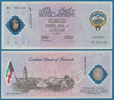 P-30 Combine FREE! 2014 Kuwait 1//2 Half Dinar P 30a UNC Low Shipping 0.50