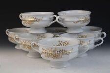 8 Villeroy Boch Summer Fern Porcelain Soup Bowl Set Gallo Leonardo Sommerfarn