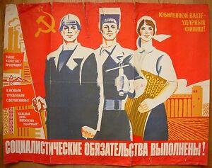 Original Soviet Russian Poster Socialist obligations are fulfilled by Kominarets
