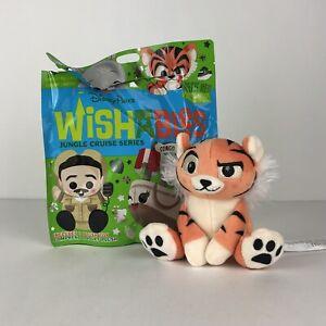 Disney-Parks-Wishables-WDW-Disneyland-Jungle-Cruise-TIGER-plush