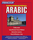 Conversational Arabic by Pimsleur (Mixed media product)