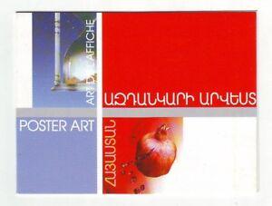 2003 Europa Poster Art Armenia Issue Booklet Mnh Armenian Post Europe Asia