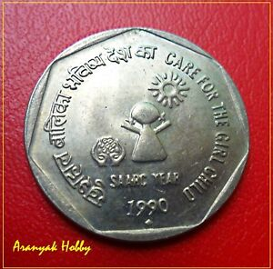 India-1-Rupee-1990-Care-For-The-Girl-Child-Saarc-Year-Mumbai-Mint-unc-coin