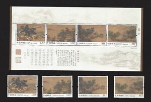 China-2018-20-Landscapes-of-the-Four-Seasons-Stamps-S-S-Painting