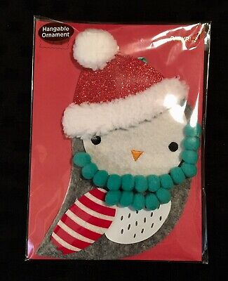 "CHRISTMAS CARD PAPYRUS GREETING CARD /""MERRY CHRISTMAS TO SOMEONE VERY.../"""