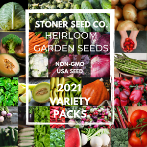 Heirloom Garden Vegetable Seed Variety Packs 100's of Seed Non GMO Free Shipping