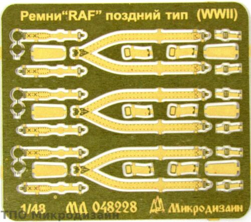 Photo-etched set. 1:48 MicroDesign #MD048228 Seatbelts RAF late type WWII