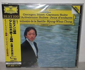 SHM-CD-BIZET-CARMEN-SUITE-MYUNG-WHUN-CHUNG-JAPAN-UCCG-50032