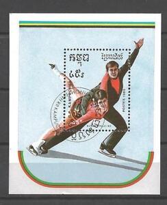 Juegos-Olimpicos-de-invierno-Kampuchea-20-coleccion-matasellado
