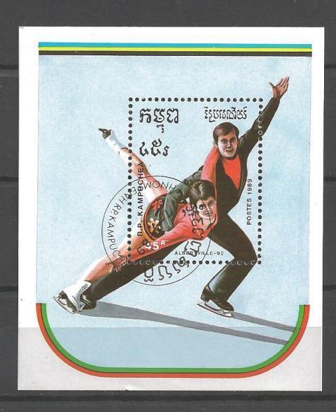 Juegos Olímpicos de invierno Kampuchea (20) colección matasellado