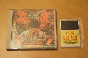 Kyukyoku-Mahjong-Idol-Graphic-jeu-NEC-Hucard-import-JAP-cib