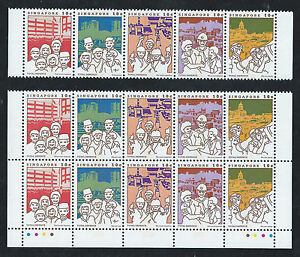Stamps-1984-26-10-Singapore-Stamps-Total-Defence-8-x-se-tenant-of-5-MNH