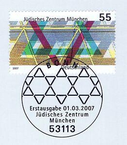 Bien Rfa 2007: Centre Juif Munich Nº 2594 Avec Bonner Cachet Spécial! 1 A! 1812-afficher Le Titre D'origine