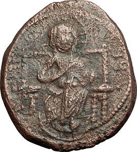 JESUS-CHRIST-Class-D-Anonymous-Ancient-1042AD-Byzantine-Follis-Coin-Rare-i58915