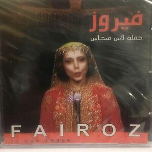 Fairuz-Artist-In-Las-Vegas-CD-Arabic-Music-19