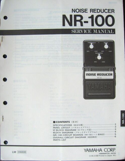 block diagram reducer yamaha nr 100 guitar noise reducer pedal original service manual block diagram reduction problems yamaha nr 100 guitar noise reducer