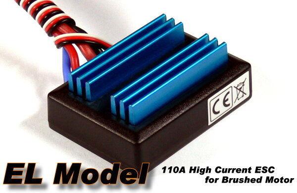 10x EL Model 110A RC Ship & Boat Motor Speed Controller ESC CA130