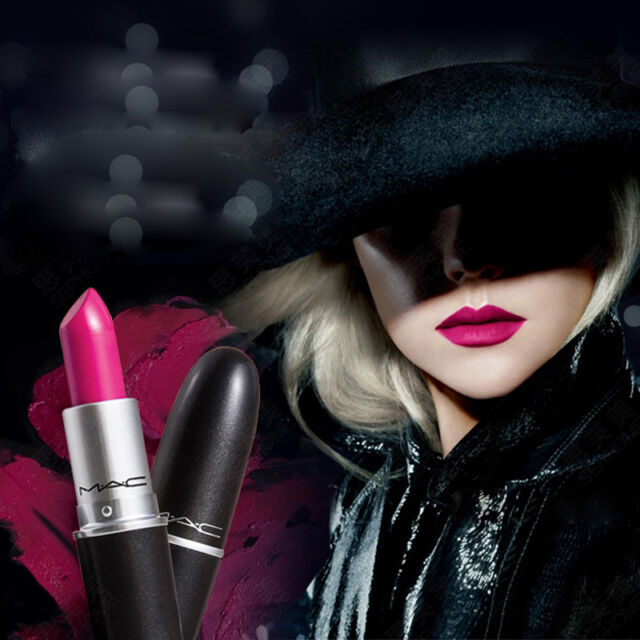 Fashion Cool Sexy Lipstick Makeup Long-lasting Waterproof Lipstick