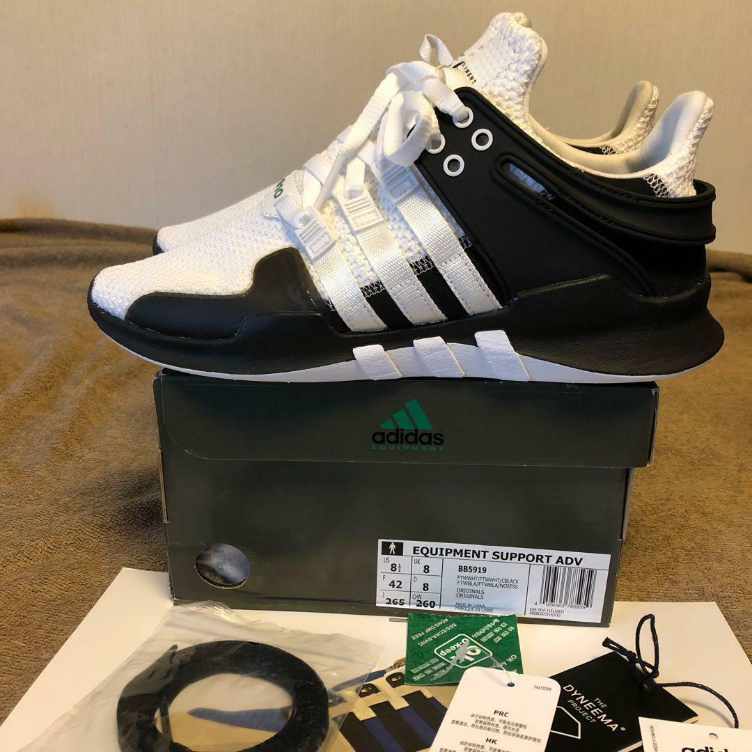 Adidas EQT SUPPORT ADV 26.5cm US 8.5 MEN SNEAKERS SHOES 910 LIMITED WITH BOX F S