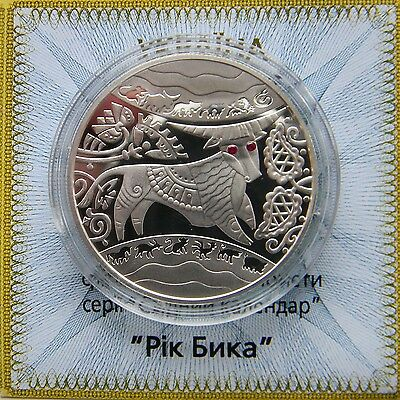 Ukraine 5 UAH 2009 Silver Year of the Ox