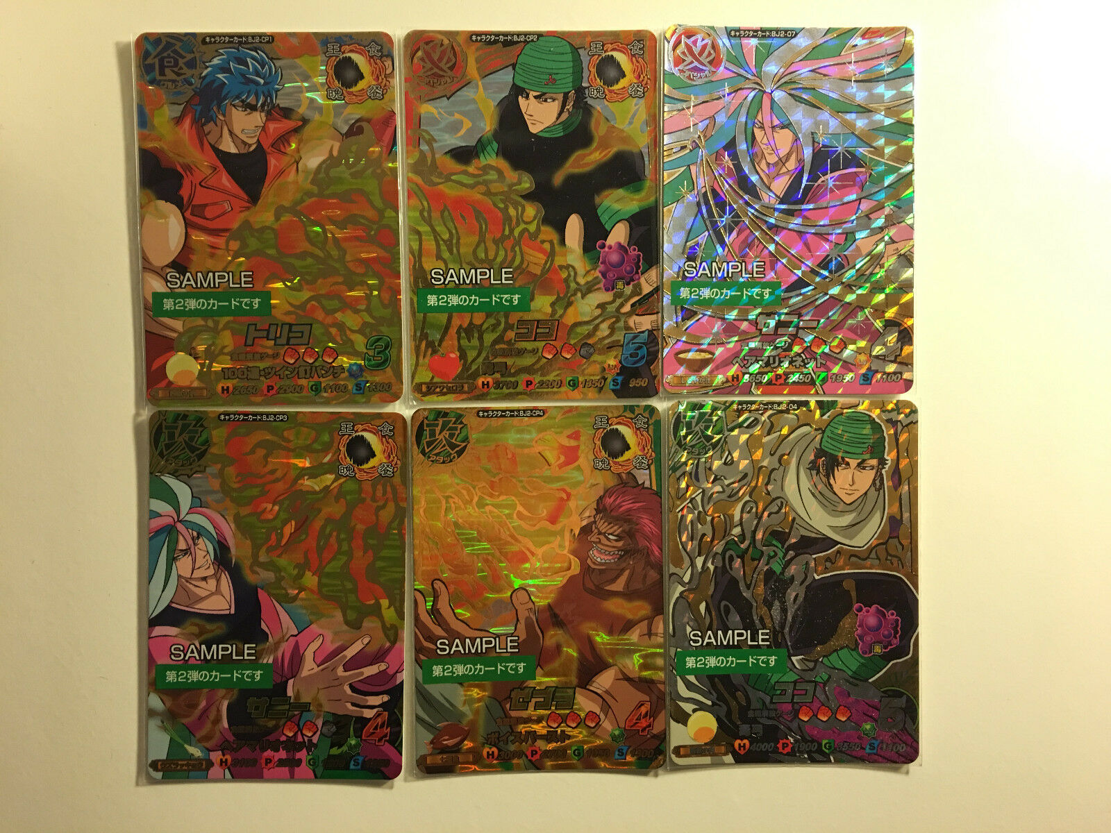Toriko Data Carddass Itadaki Master Sample Set Part 2