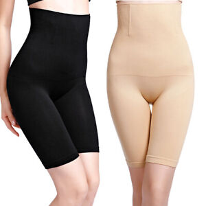 3ae4507d4354a Women All Day Every Day High-Waisted Shorts Pants Body Shaper ...