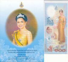 Thailand - 100 Baht 2004 UNC - Pick 111