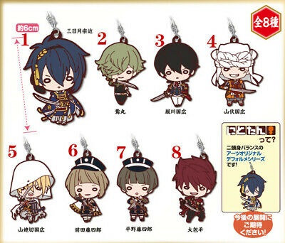 T1132 Anime Touken Ranbu Hanamaru Rubber Keychain Key Ring Race straps cosplay