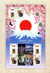 Singapore 2016 MNH Pottery Diplomatic Relations JIS Japan 6v MS in Folder Stamps