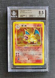 Pokemon-BGS-8-5-Charizard-Unlimited-Holo-Base-Set-4-102-Chinese