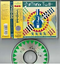 JETHRO TULL A Little Light Music JAPAN CD TOCP-7376 w/OBI+PS BOOKLET 1992 issue
