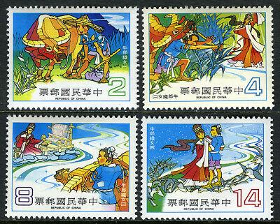 Postfrisch Szene Aus Cowherd Und Weben Maid 1981 Ein Kunststoffkoffer Ist FüR Die Sichere Lagerung Kompartimentiert Freundschaftlich China Taiwan 2252-2255