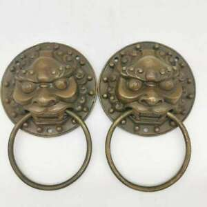 "5.1"" Chinese Bronze Fengshui Foo Fu Dog Lion Head Small Door Ring/knocker Pair"