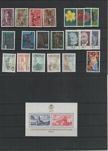 Liechtenstein-Vintage-Yearset-1972-Neuf-MNH-Complet-Plus-Sh-Boutique