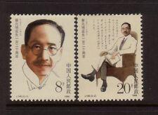 China 1988 J145 120th Anniv Birth Cai Yuanpei MNH set 2 stamps.