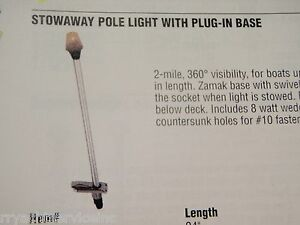 "Attwood 7100A7 Stowaway Navigation Stern Light W// Base 24/"""