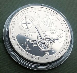 New 2021 Ukraine Coin 5 UAH 200 Years of the Mykolaiv Astronomical Observatory