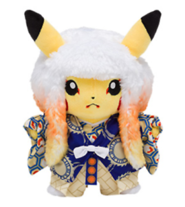 Pokemon Plush doll KABUKI Pikachu Pokemon Center TOKYO DX Limited NEW