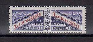 SAN-MARINO-1953-Pacchi-Postali-300L-MNH