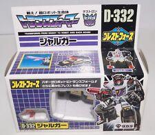 D-332 Liokaiser Jargua MINT UNUSED Takara Victory Brestforce G1 Transformers
