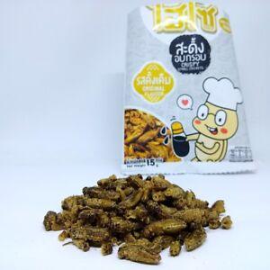 Hiso-crispy-Small-Crickets-Original-Flavor-High-Protein-Edible-Insect-Snack-15g